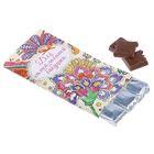Обертка для шоколада «Для любимой бабушки», 8 х 15.5 см