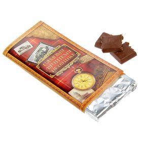 Обертка для шоколада 'Самому лучшему дедушке', 8 х 15,5 см Ош