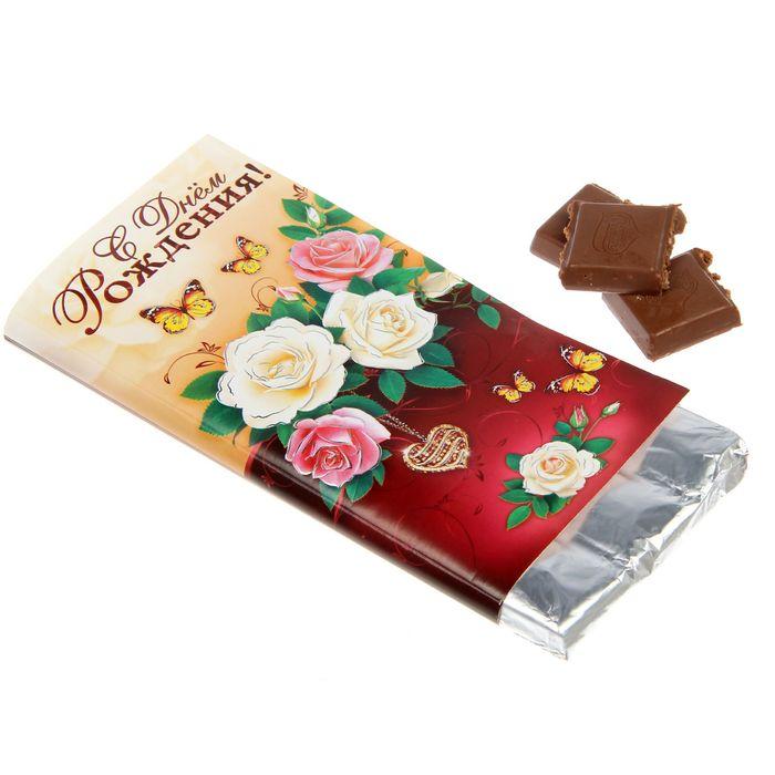 шоколад юбилейный картинки путин покорно