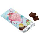 "Обертка для шоколада ""Шоколад счастья"", 8 х 15,5 см"