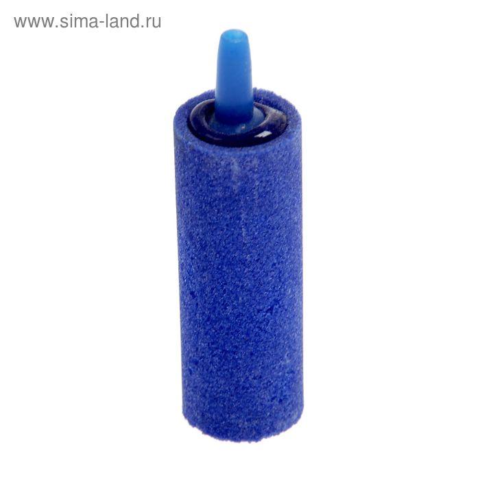 Распылитель минеральный-голубой цилиндр ALEAS, 18х52х4 мм