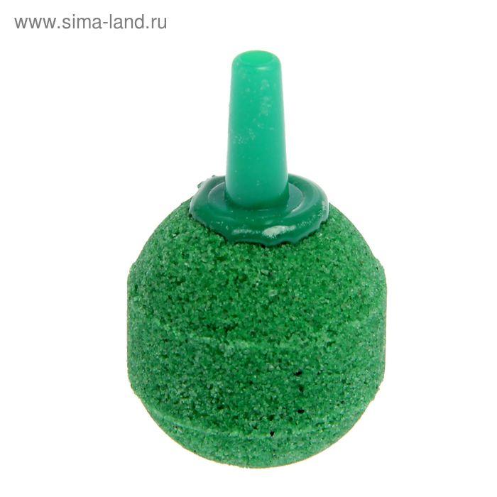 Распылитель минеральный-зеленый шарик ALEAS, 22х20х4 мм