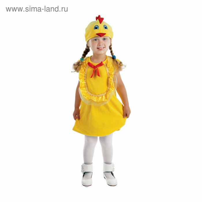 """Карнавальный костюм для девочки от 1,5-3-х лет  """"Цыпленок с грудкой"""" сарафан, шапка"""