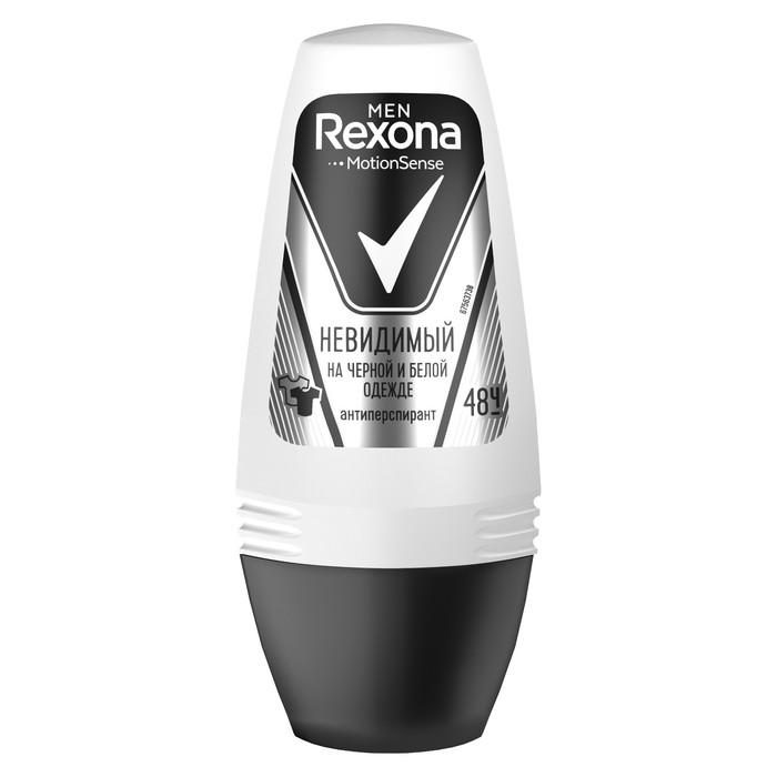 Антиперспирант Rexona Men MotionSense «Невидимый на чёрном и белом», ролик, 50 мл - фото 1655806