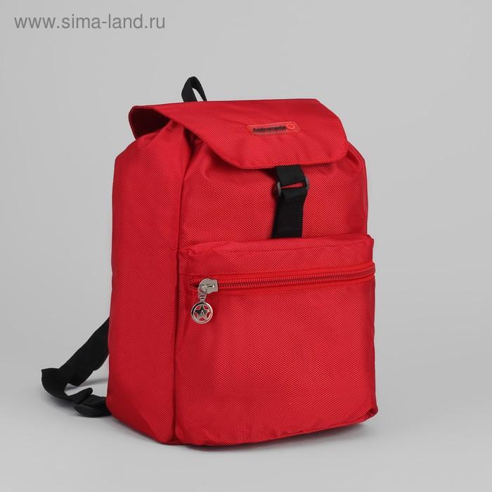 Рюкзак молодёжный на молнии, 1 отдел, 1 наружный карман, красный