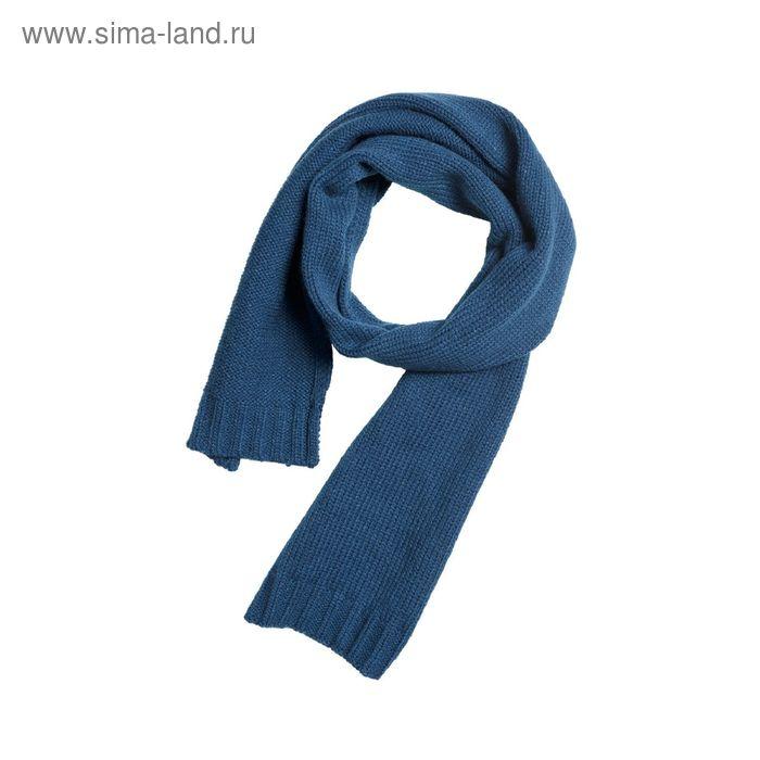 Шарф для мальчиков, цвет синий BBS372