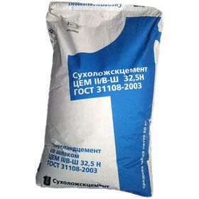 Цемент III/А-32.5 Н Сухой Лог, 50 кг поддон (35 шт/1750 кг/под)