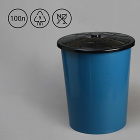Бак пищевой, 100 л, с крышкой, синий