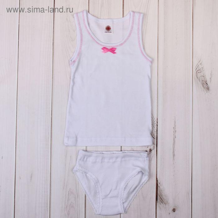 """Комплект для девочки """"Белый"""" (майка+трусы), рост 98-104 см (28), цвет белый (арт. Р257848_Д)"""