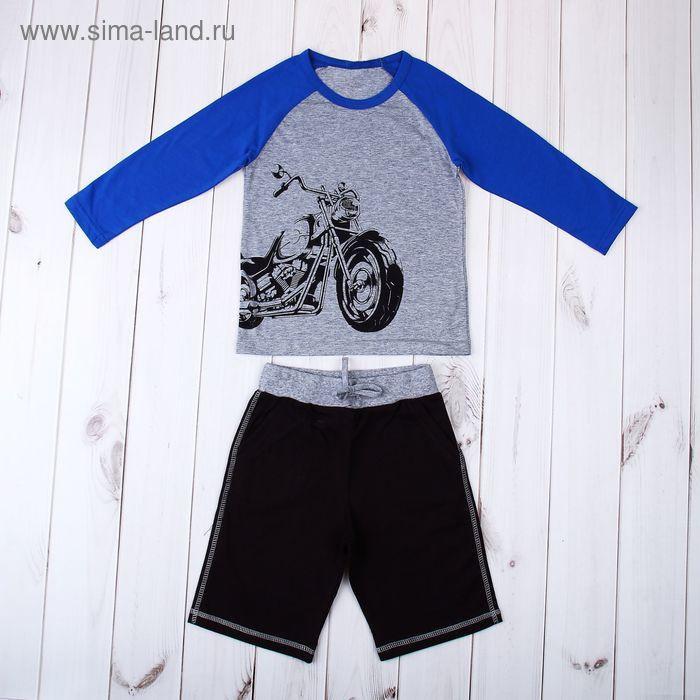 Комплект для мальчика (футболка, бриджи), рост 134-140 см, цвет меланж/синий (арт. 002-M_Д)