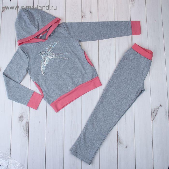 Комплект для девочки (толстовка, брюки), рост 122-128 см, цвет серый (арт. 281-M_Д)