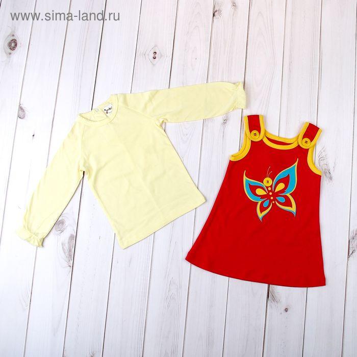 Комплект для девочки (платье, джемпер), рост 80 см, цвет малиновый (арт. 421-AZ_М)