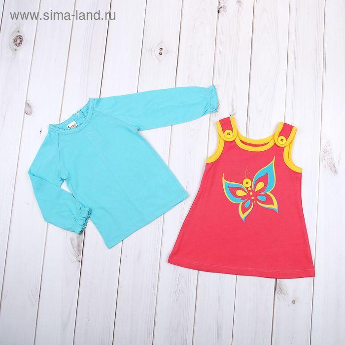 Комплект для девочки (платье, джемпер), рост 98-104 см, цвет розовый (арт. 421-AZ_Д)