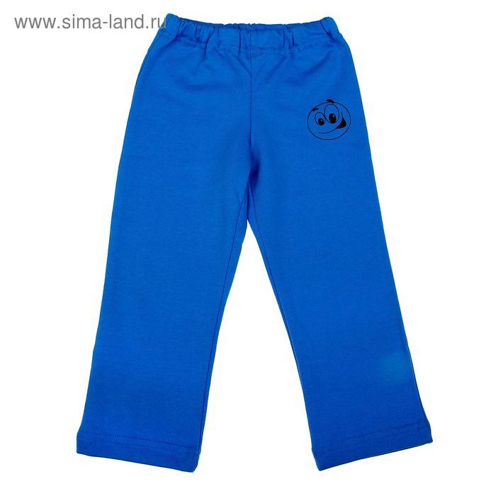 Брюки для девочки, рост 98-104 см (28), цвет синий (арт. Р528501_Д)