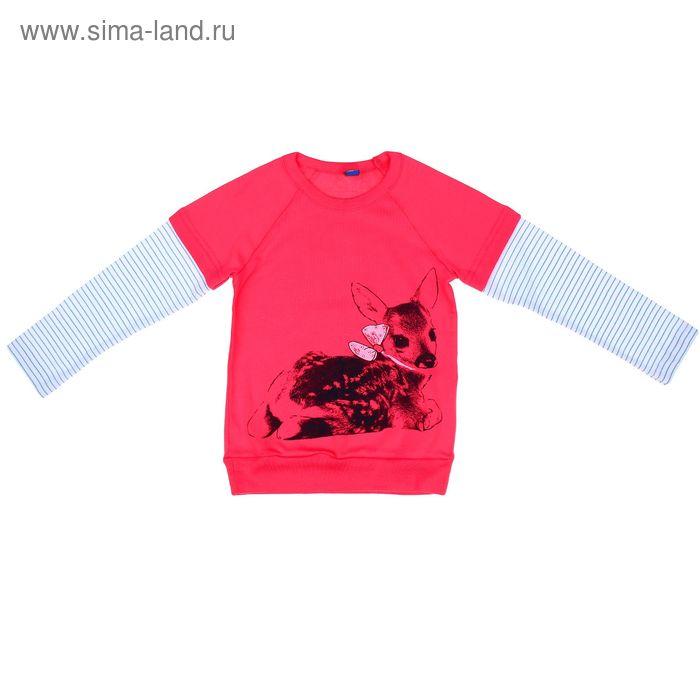 """Джемпер для девочки """"Олень с бантиком"""", рост 110-116 (30), цвет розовый (арт. Р857877_Д)"""