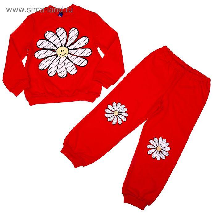 """Костюм для девочки """"Ромашка"""" (джемпер+брюки), рост 122-128 см (32), цвет красный (арт. Р628438_Д)"""
