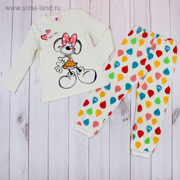 "Пижама для девочки ""Happy day"" (фуфайка+брюки), рост 98 см (26), цвет ваниль (арт. Р217829_Д)"