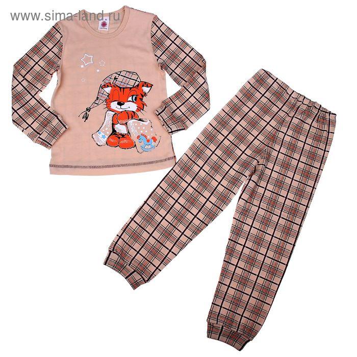 """Пижама для мальчика """"Спать пора"""" (фуфайка+брюки), рост 122-128 см (32), цвет бежевый (арт. Р218442_Д)"""