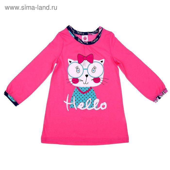 """Сорочка для девочки """"Кот в очках"""", рост 110-116 см (30), цвет розовый (арт. Р308490_Д)"""