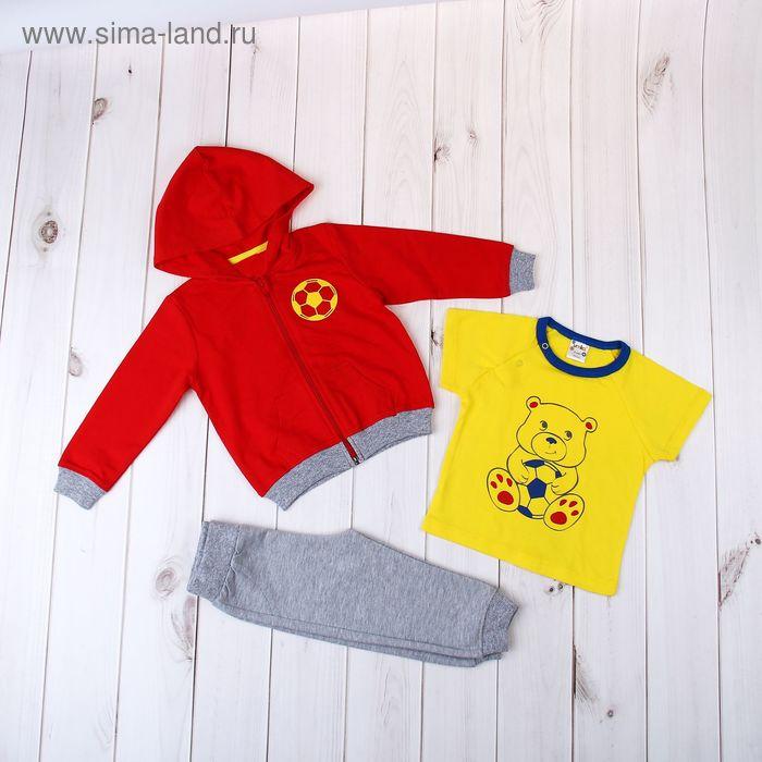 Комплект для мальчика (брюки, толстовка, футболка), рост 92 см, цвет красный (арт. 115-М_М)