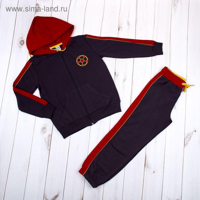 Комплект для мальчика (толстовка, брюки), рост 134-140 см, цвет чёрный (арт. 101-M_Д)