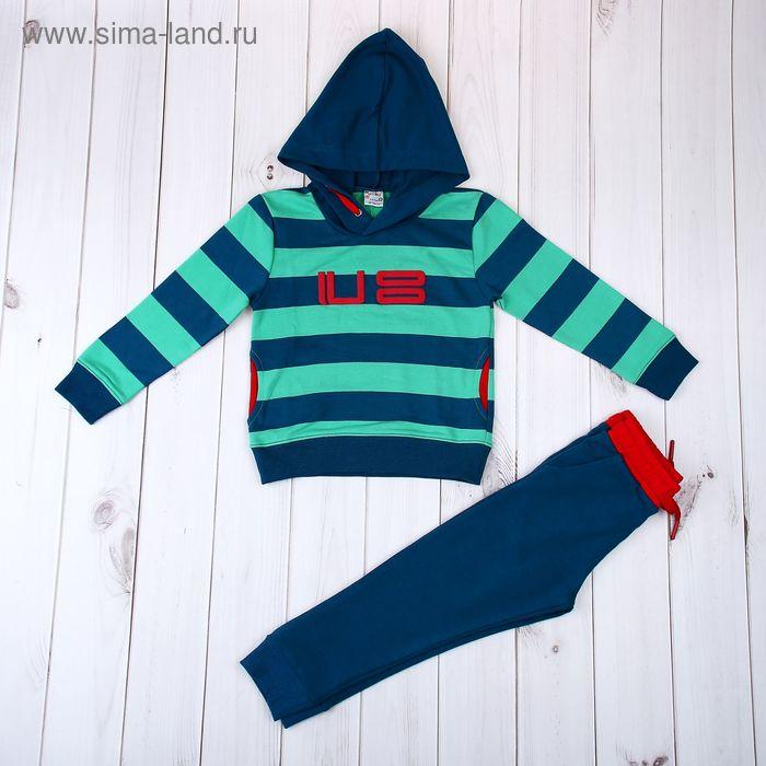 Комплект для мальчика (толстовка, брюки), рост 98-104 см, принт полоска (арт. 180-M_Д)