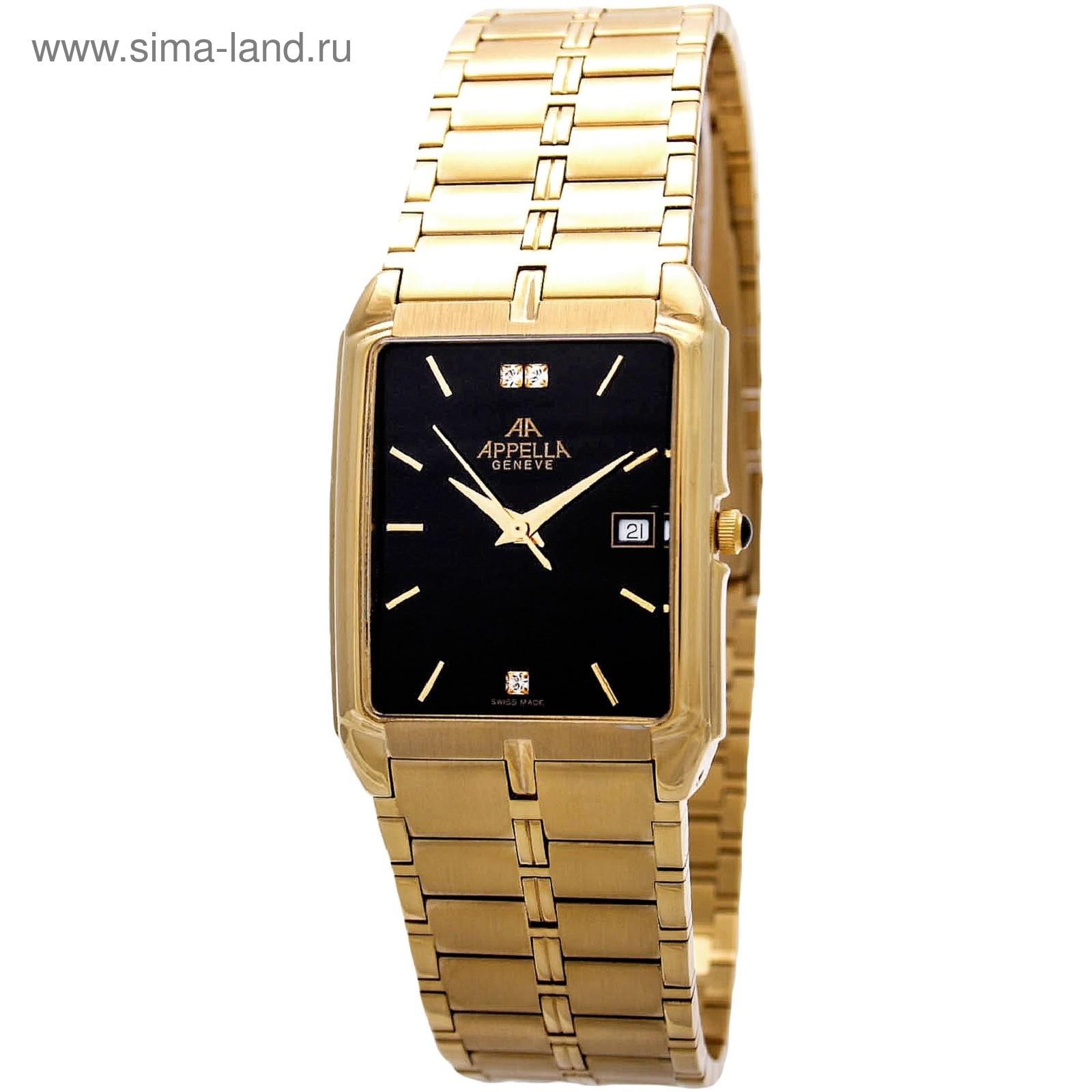 a80c4483 Часы наручные мужские механические Appella прямоугольной формы с календарем
