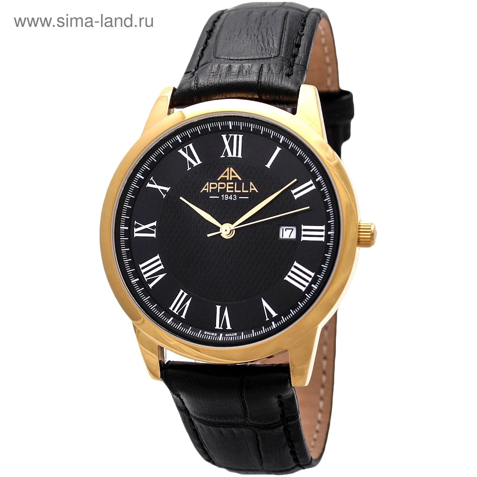 Купить наручные механические часы с календарем мужские наручные часы tissot 1853