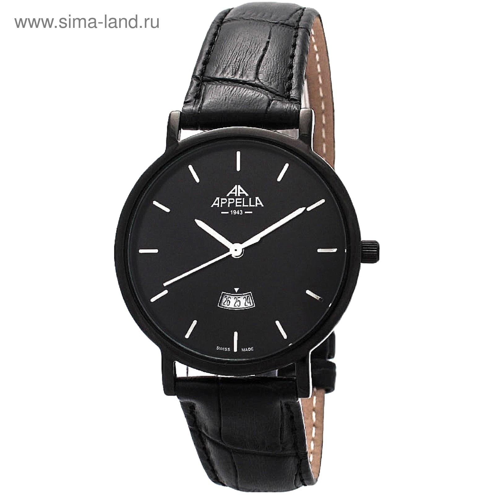 Мужские механические часы с браслетом так