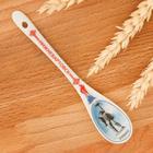 Spoon gift Nizhnevartovsk