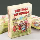 """Playing cards """"Russian feast"""", 6 x 9 cm, 54 pieces"""