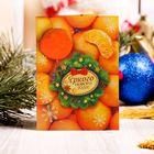 """Шар воздушный в открытке """"Яркого Нового года"""", мандарин"""
