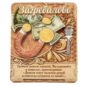 """Лопата-загребушка """"Загребалово"""""""
