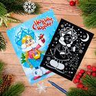 """Новогодняя гравюра в открытке """"Снегурочка и снеговик"""", эффект """"радуга"""""""