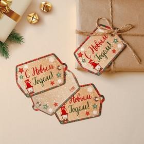 Декоративный шильдик на подарок 'С Новым годом!', 6,5 х 10 см Ош