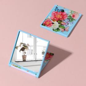 Зеркало складное «Цветы с бабочками»