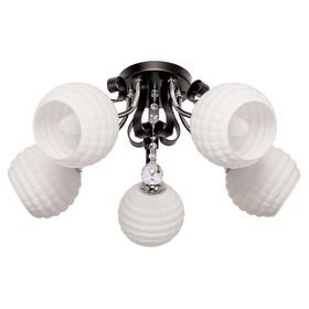 """Люстра модерн """"Бьянка"""" 5 ламп 40W E27 основание хром с черным 51х51х27 см"""