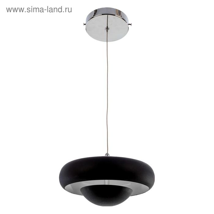 """Люстра """"Ирма чёрная"""" 1 лампа (LED)"""