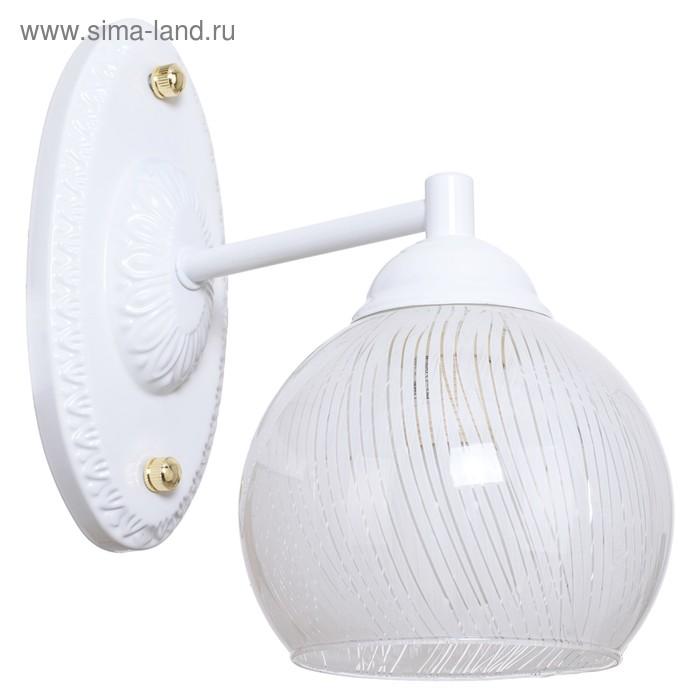 """Бра модерн """"Каллифея"""" основание белый (220V 40W E14)"""
