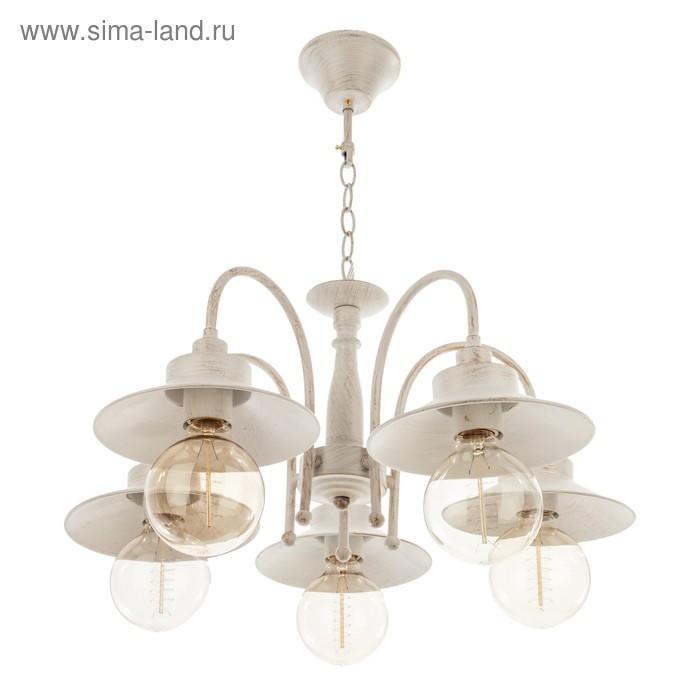 """Люстра классика """"Андромеда"""" 5 ламп (220V 60W E27)"""