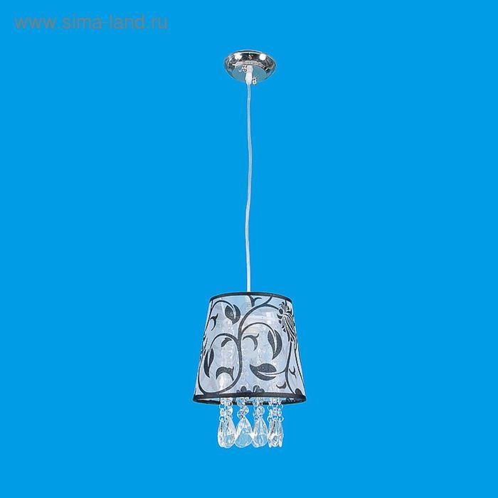 "Люстра абажур ""Фрезия"" 1 лампа (220V 60W E27)"