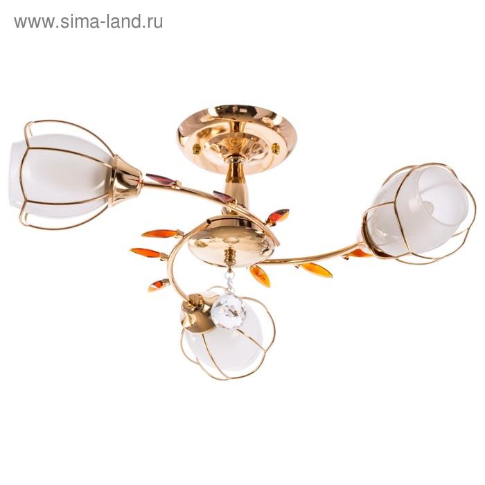 """Люстра """"Кармела золотая"""" 3 лампы (220V 60W E27)"""