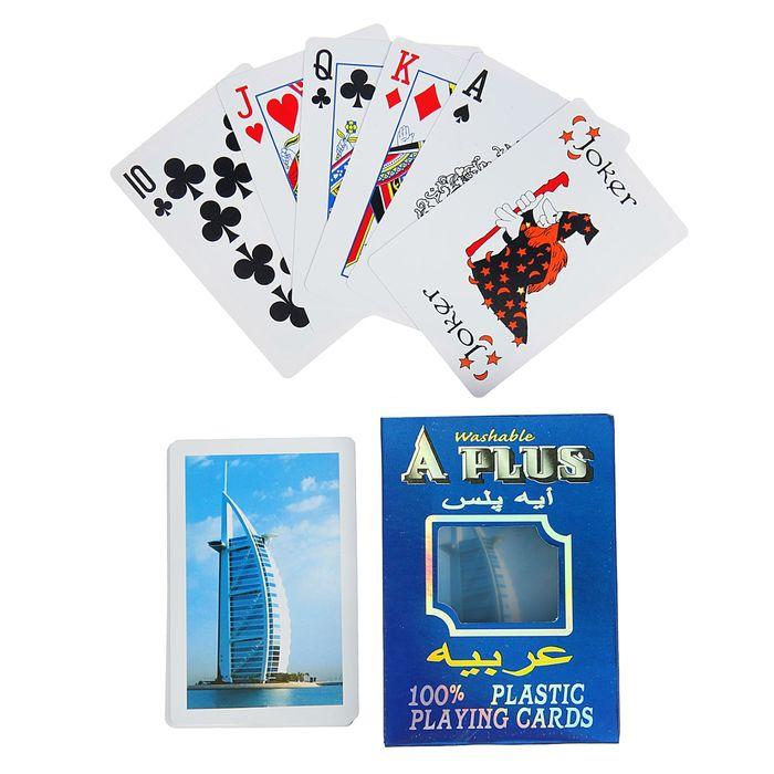 """Карты игральные пластик """"ARABIA"""", 54 шт, 8.8х5.7 см, 23мкр, микс"""