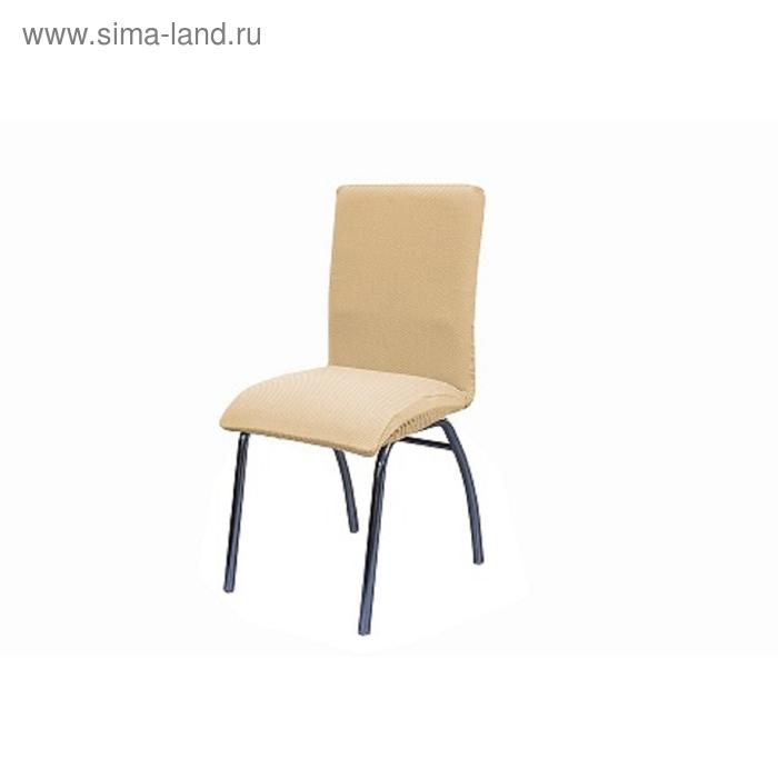 Чехол на стул Бирмингем, высота спинки от 40 до 60 см, цвет бежевый шахматка