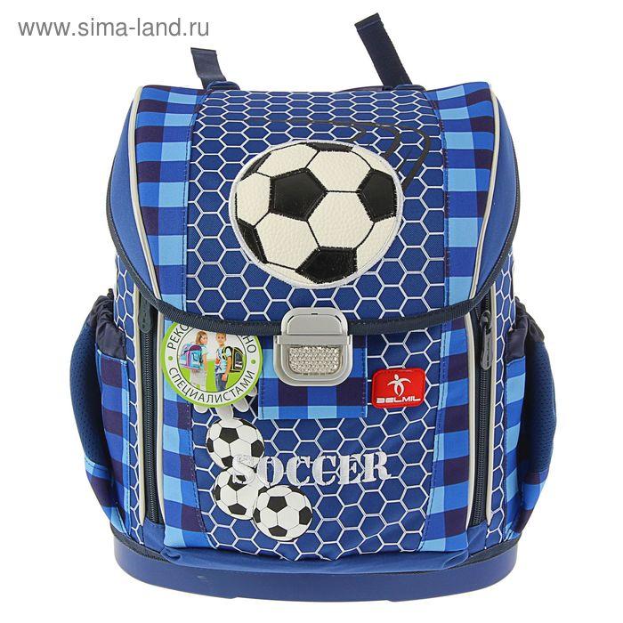 Ранец на замке Belmil Customize-Me 37*31*17 Soccer