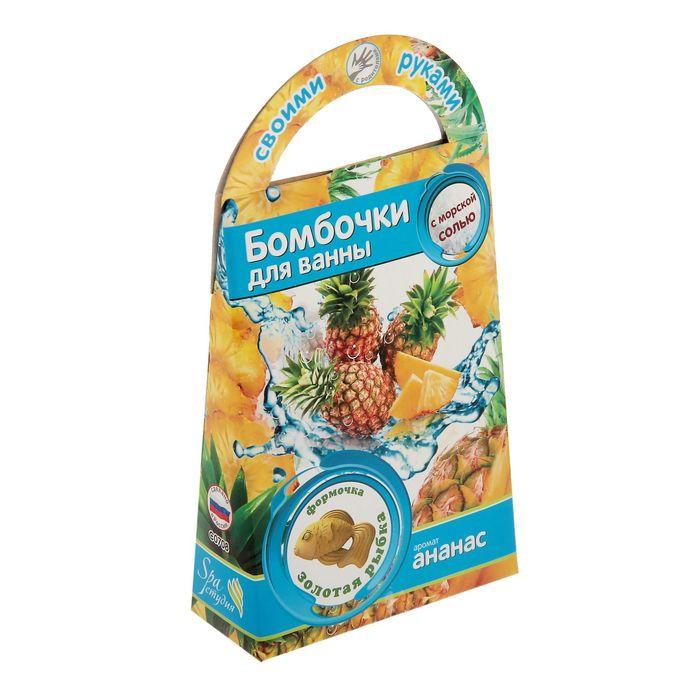 """Делаем бомбочки для ванн """"Золотая рыбка"""", аромат ананаса"""