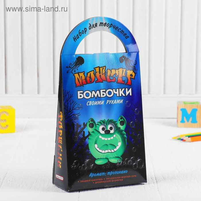 """Бомбочки для ванны своими руками """"Монстр Форнеус"""""""
