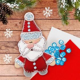"""Новогодняя ёлочная игрушка из фетра """"Дед Мороз"""""""