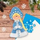 """Новогодняя игрушка из фетра """"Снегурочка"""""""