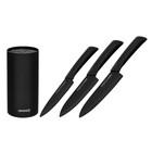 Набор керамических ножей, 4 предмета: 3 ножа и подставка